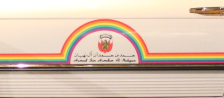A visit to the Rainbow Sheikh