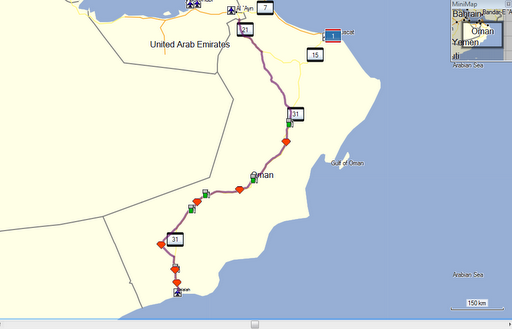 Seven Degrees Southward: The Journey from Al Ain to Salalah