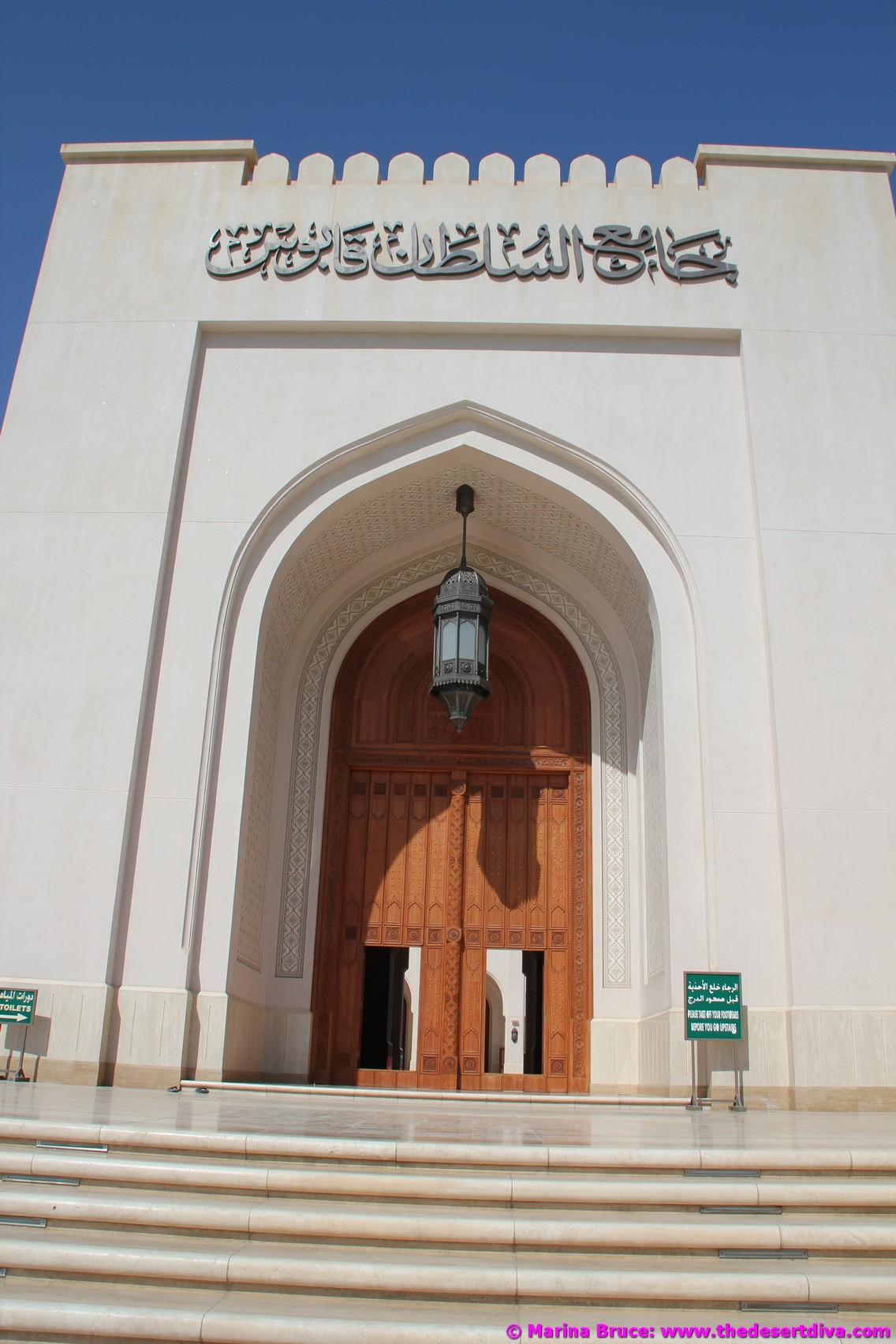 13 Ramadan 1435: 11 July 2014