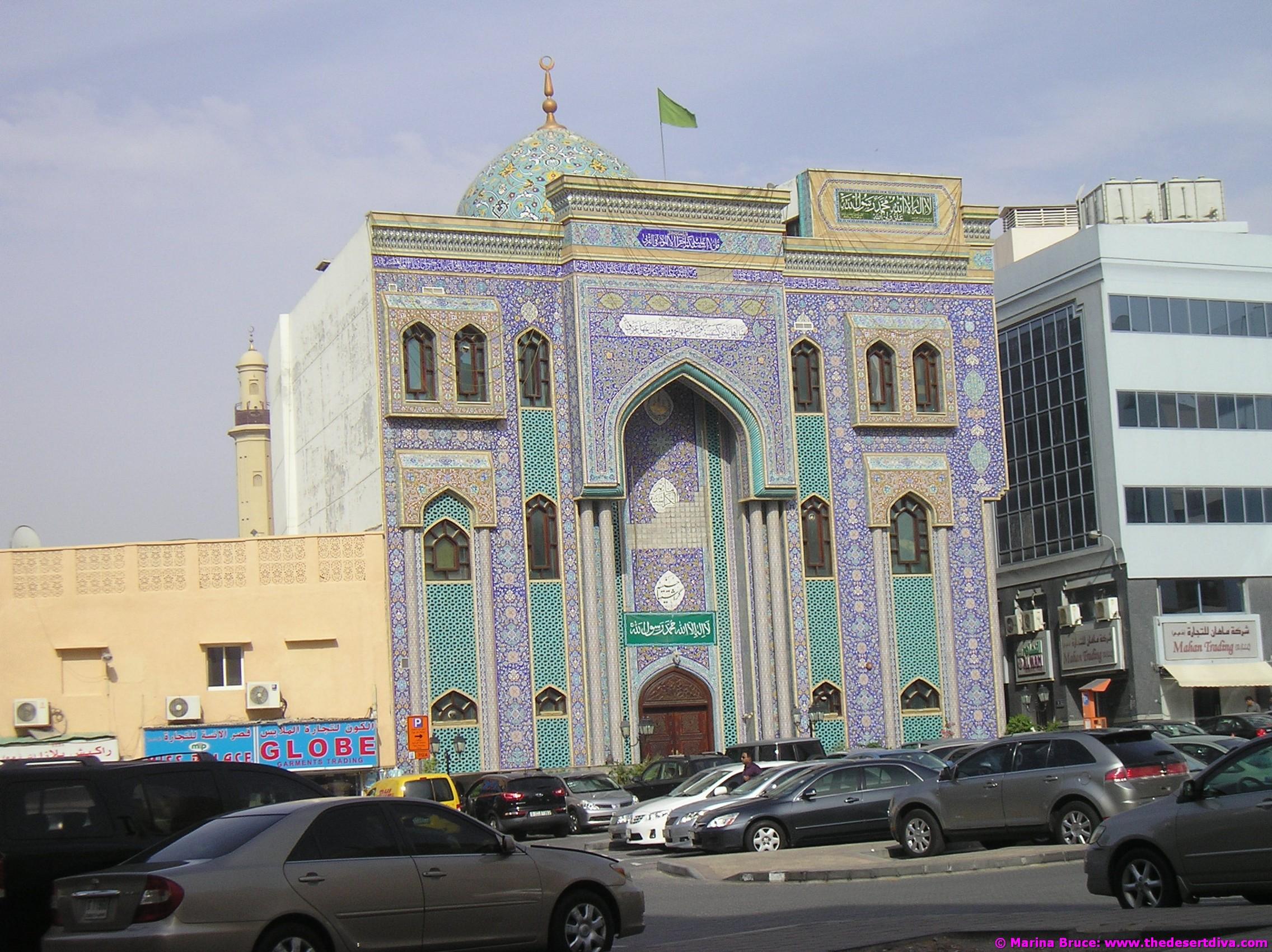 18 Ramadan 1435: 16 July 2014