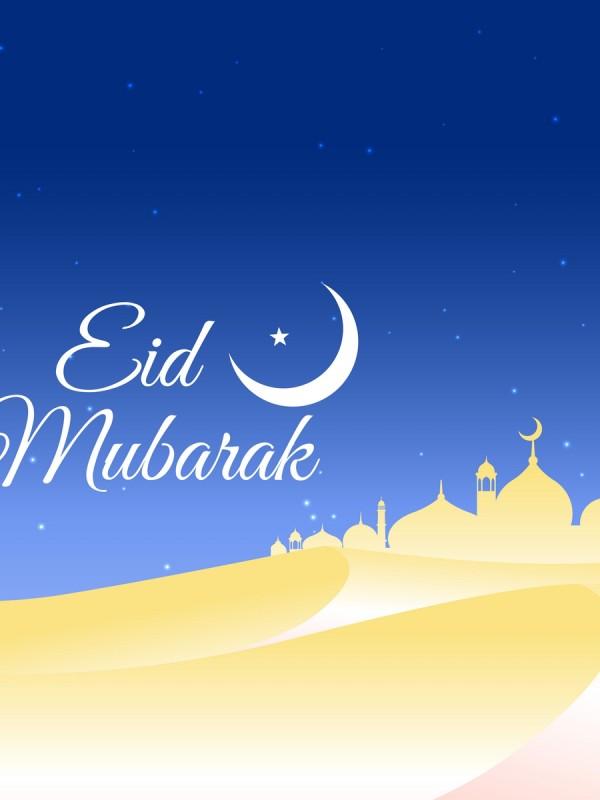 beautiful eid mubarak background