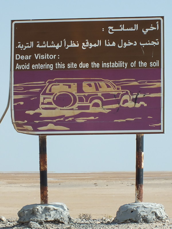 sign warning of the dangers of barr al hickmann