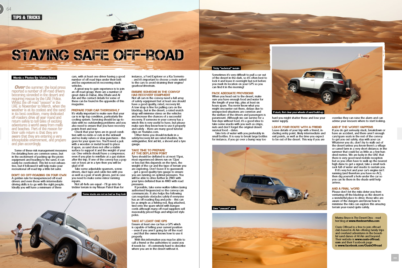 2013-09-outdoorUAE