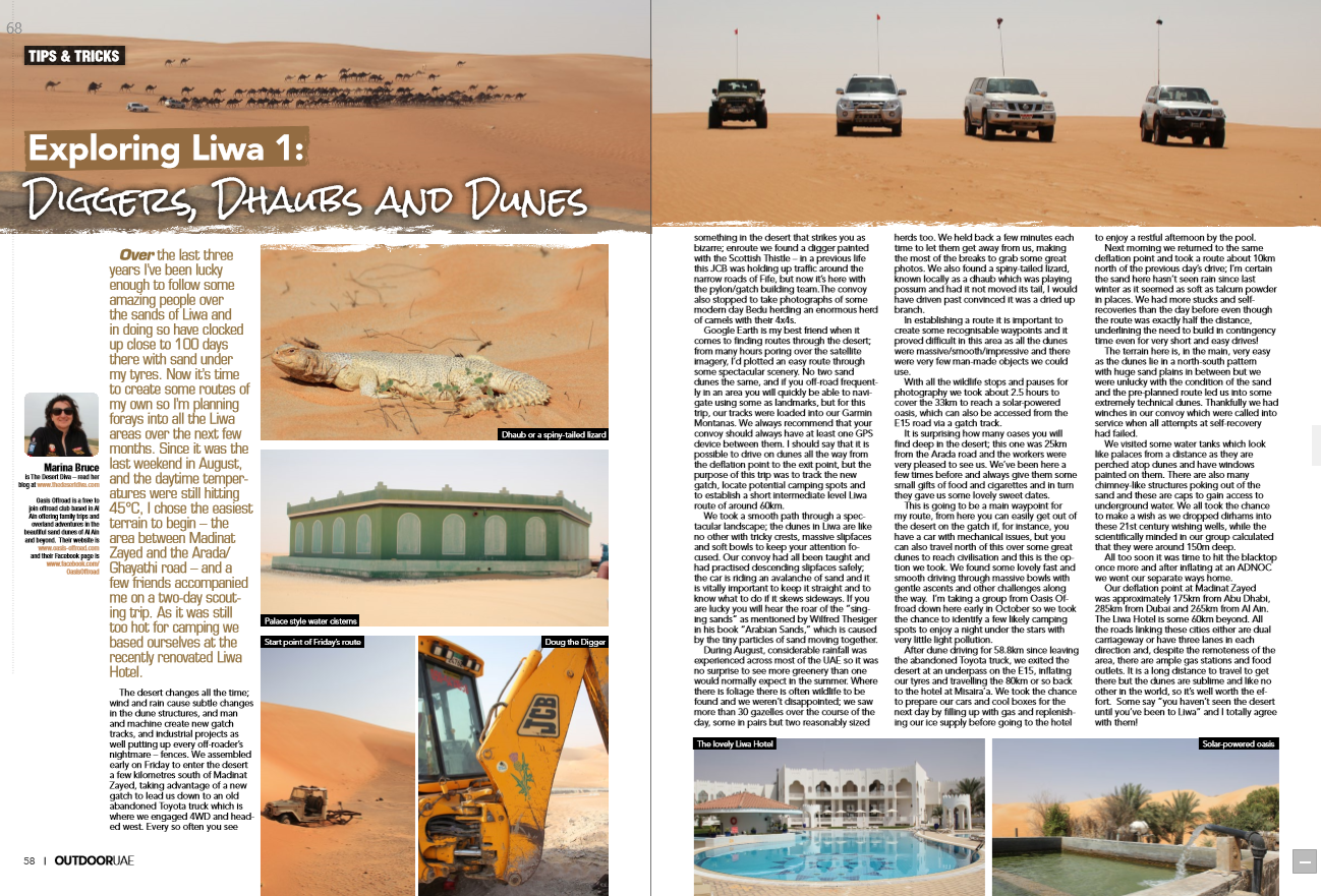 2013-10-outdoorUAE