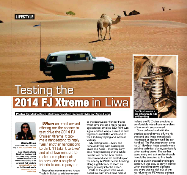 2014-06_outdoor_uae_partial